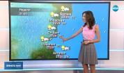 Прогноза за времето (15.06.2019 - централна емисия)