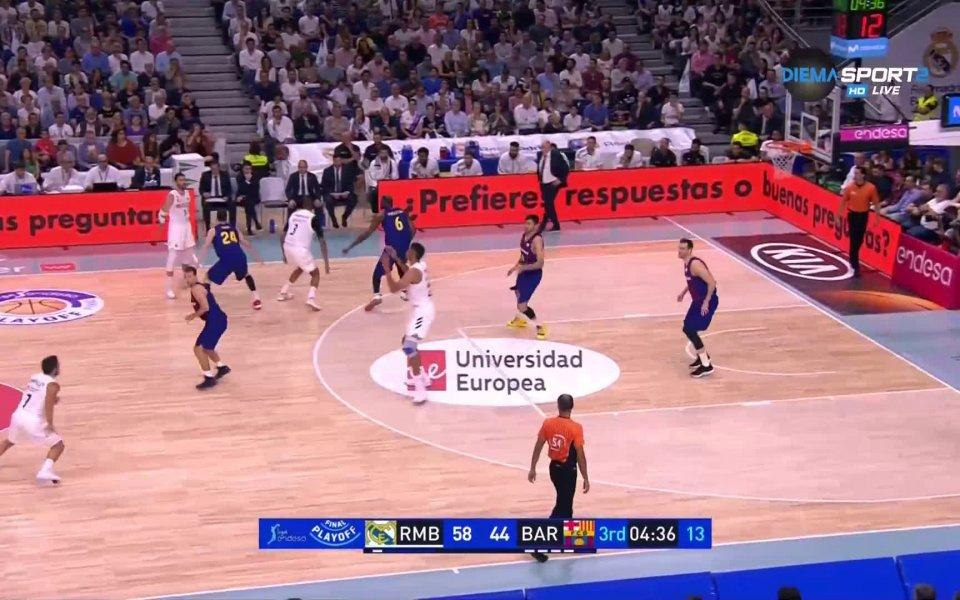 Баскетболната отбор на Реал Мадрид спечели първия мач от финалната