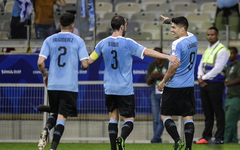 Един от фаворитите за отличието на Копа Америка Уругвай започна