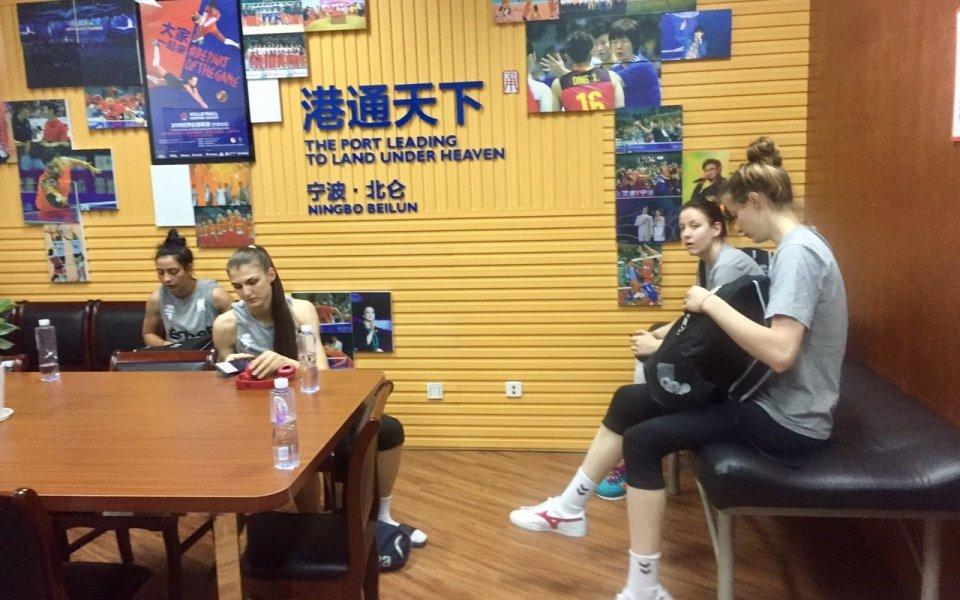 Добри новини за волейболистките ни в Китай