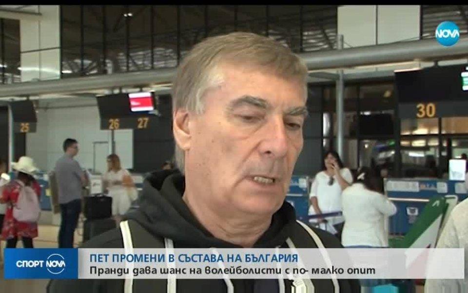 Тази вечер българските волейболисти заминаха за Бразилия, където ще участват