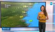 Прогноза за времето (17.06.2019 - централна емисия)
