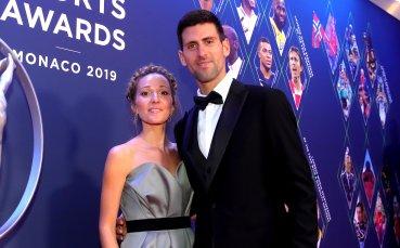 Джокович с мил поздрав към съпругата си