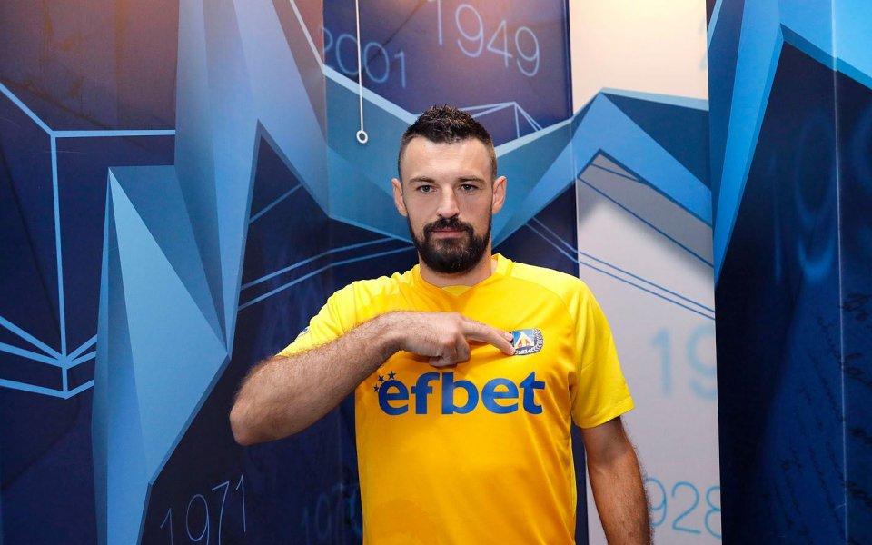 Новият вратар на Левски: Ще върнем старата слава на клуба