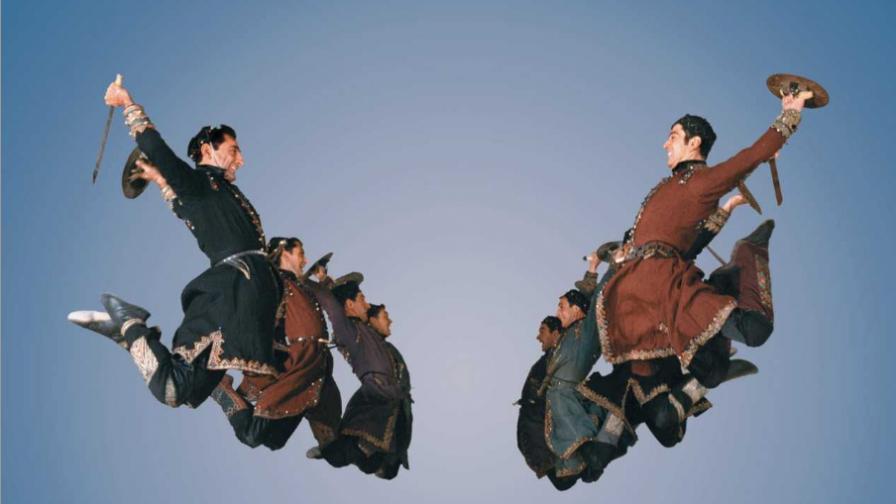 Летящи грузинци