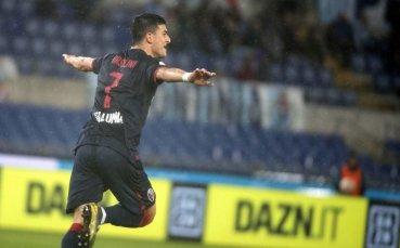 Болоня купи играч от Юве, плаща 15 милиона евро