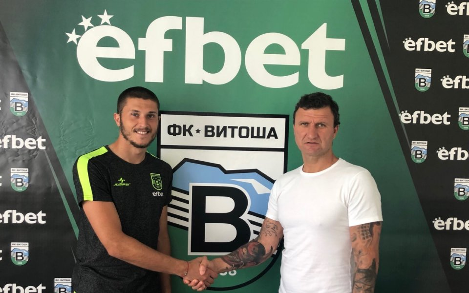Вратар удължи договора си с Витоша Бистрица
