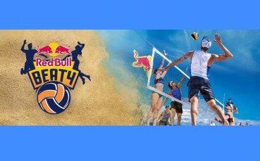 Red Bull BEAT 4 започва скоро на българското Черноморие