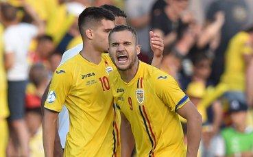 Ясни са полуфиналите на Евро 2019 за младежи