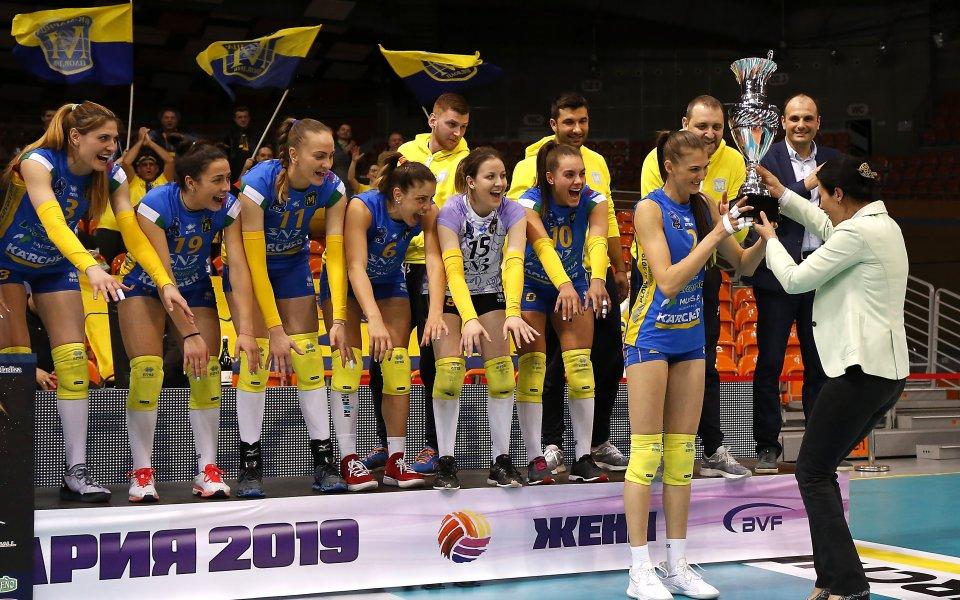 Волейболистките на Марица отново в групите на Шампионската лига