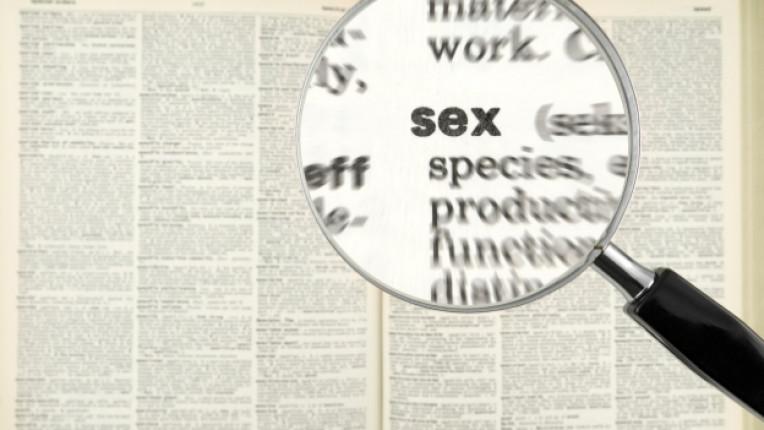 секс рекорди преглед порно филм смяна на пола