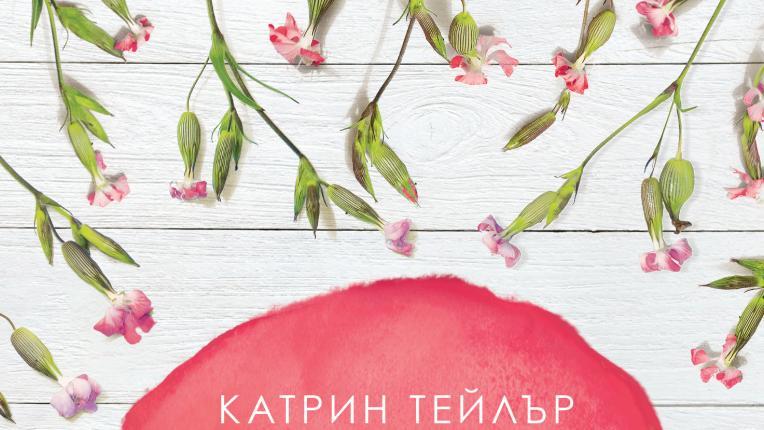 Коя книга трябва да прочетеш това лято според зодията си