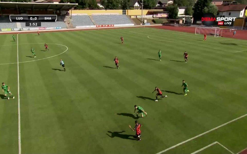 Отборът на Шахтьор поведе още в 3-ата минута срещу Лудогорец