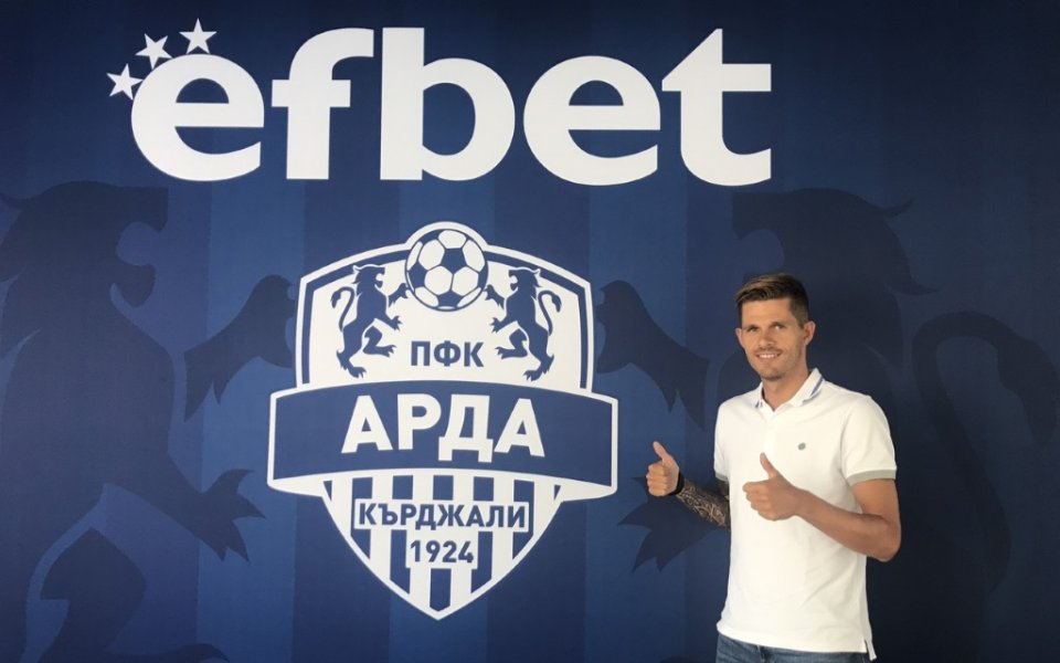 Португалец дойде в Арда, още един подписа с клуба