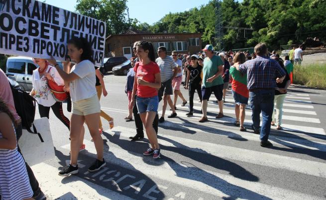Протест на входа на София, сблъсък с полицията