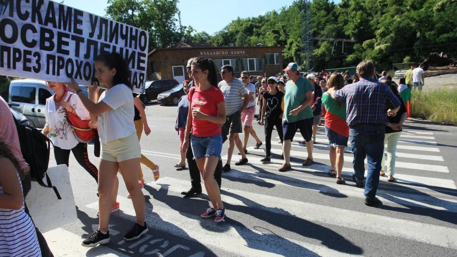 <p>Протест на входа на София, сблъсък с полицията</p>