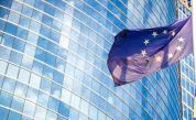 <p>ЕС създава &quot;Европейски фонд за мир&quot;</p>