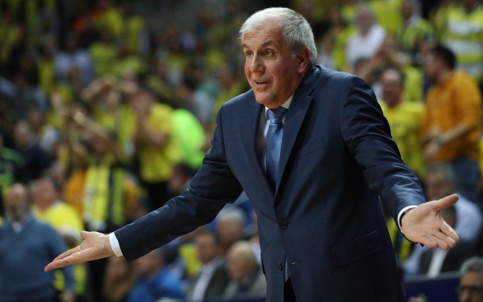 Петима български треньор на впечатляващ семинар на Евролигата