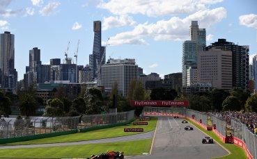 Идва ли краят на Гран при на Австралия?