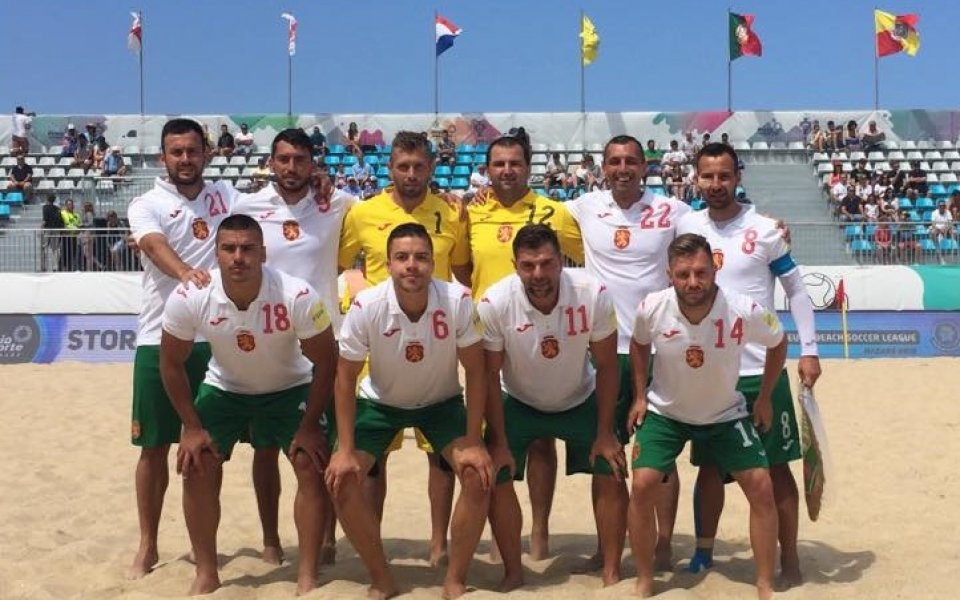 България победи Дания в Евролигата по плажен футбол