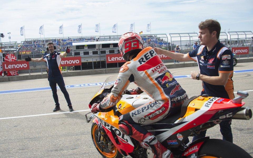 Марк Маркес продължава с доминацията в Германия и Moto GP