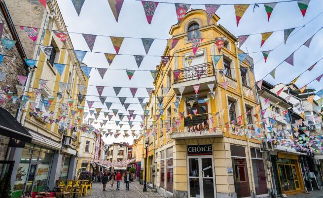 Градът, който окуражава младите в чужбина да се върнат обратно