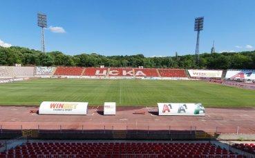 ЦСКА дава около 22 млн. лв. за Панчарево и
