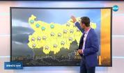 Прогноза за времето (09.07.2019 - обедна емисия)
