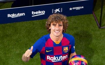 Гризман се е договорил с Барселона още през месец март
