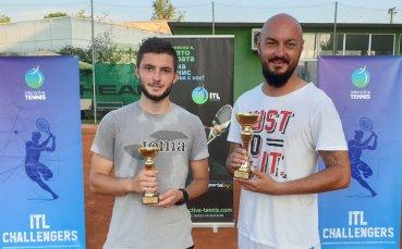 Тенис предизвикателство за уикенда: Включете се в MGU Tennis CUP