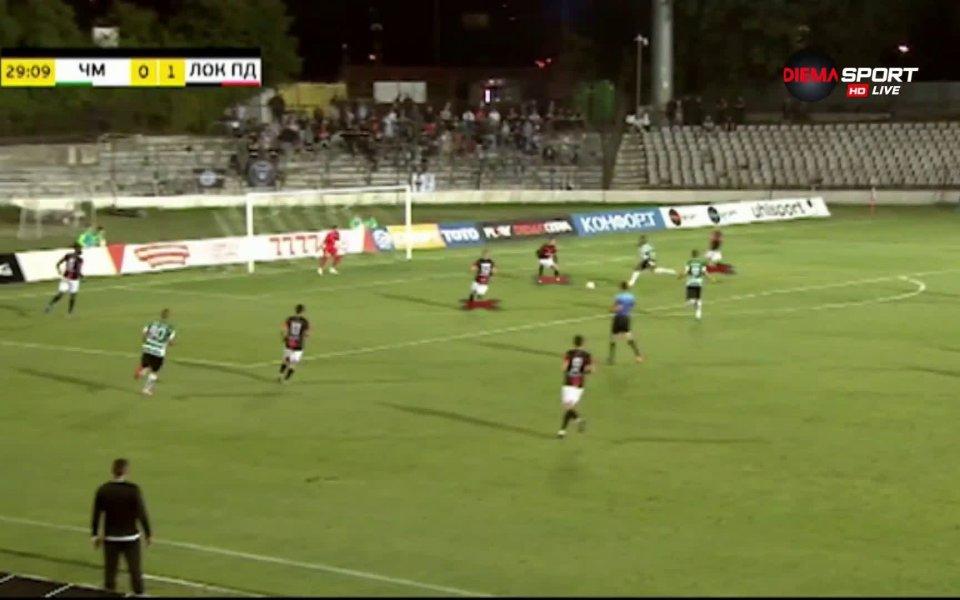 Черно море срещу Локомотив Пловдив беше гвоздеят на програмата в