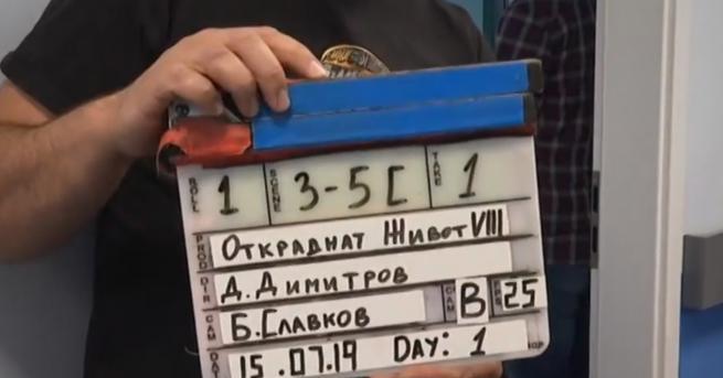 Теми в развитие Започнаха снимките на осми сезон на