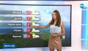 Прогноза за времето (16.07.2019 - централна емисия)