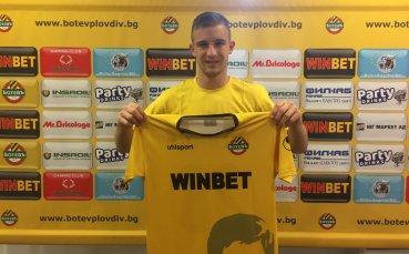 Ботев взе играч от следващия съперник на ЦСКА в ЛЕ