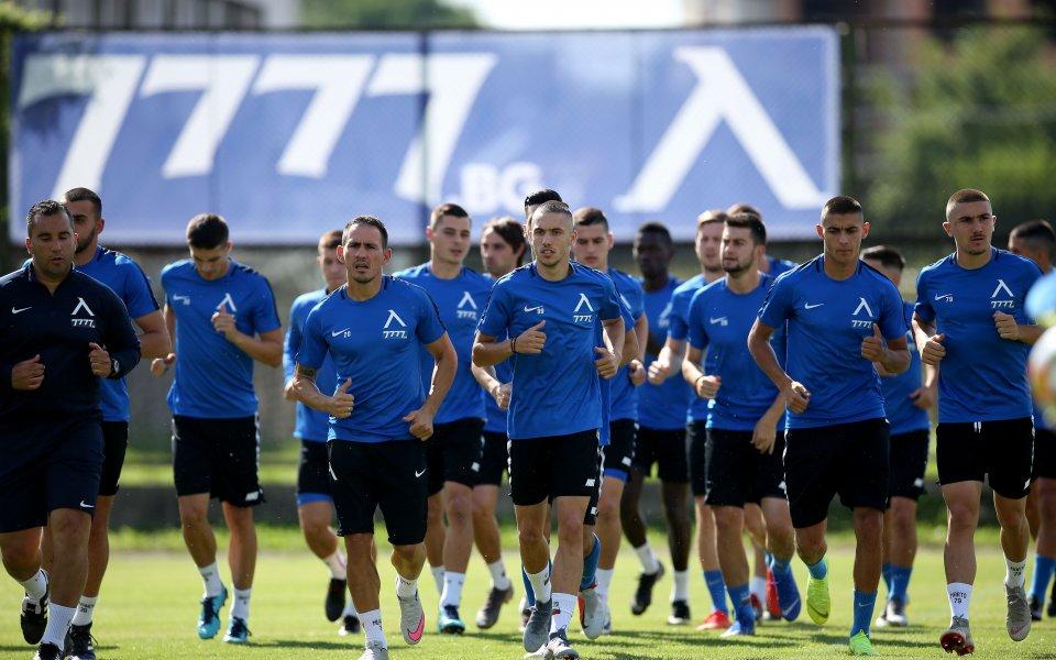 В отборът на Левски ще провеждат тренировки по специално изработен