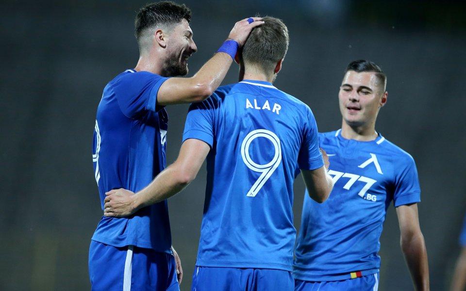 УЕФА определи урните за жребия от третия квалификационен кръг на