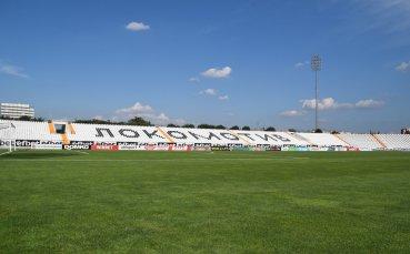 Локо Пловдив получава 49 декара площ за тренировъчна база