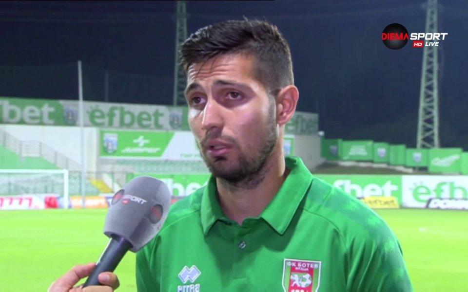 Играчът на мача в двубоя между Витоша Бистрица и Ботев
