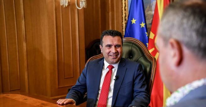 Свят Зоран Заев: Балканите вече не са бурето с барут