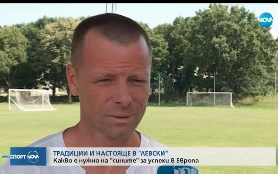 Снимка: Топузаков: В традициите на Левски е заложено да атакува