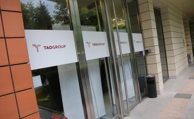 "Прокуратурата публикува още доказателства срещу ""ТАД Груп"""