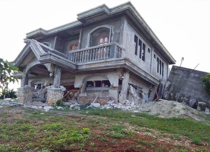 земетресение филипини