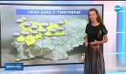 Прогноза за времето (28.07.2019 - централна емисия)