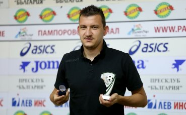 Край на сагата: Тодор Неделев обяви бъдещето си