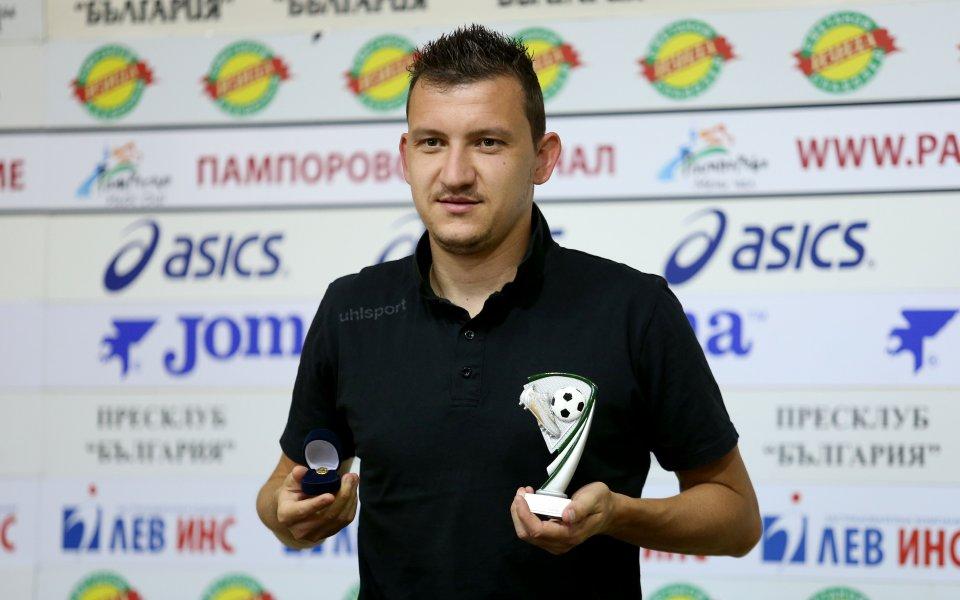 Звездата на Ботев Пловдив Тодор Неделев съобщи отлична новина за