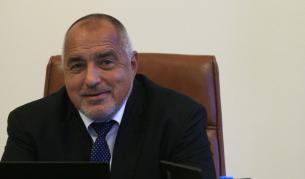 Борисов: Събаряме старата сграда и правим детска болница