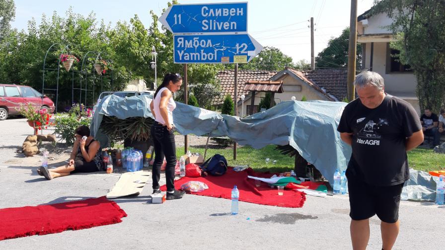 протест Ямбол Сливен