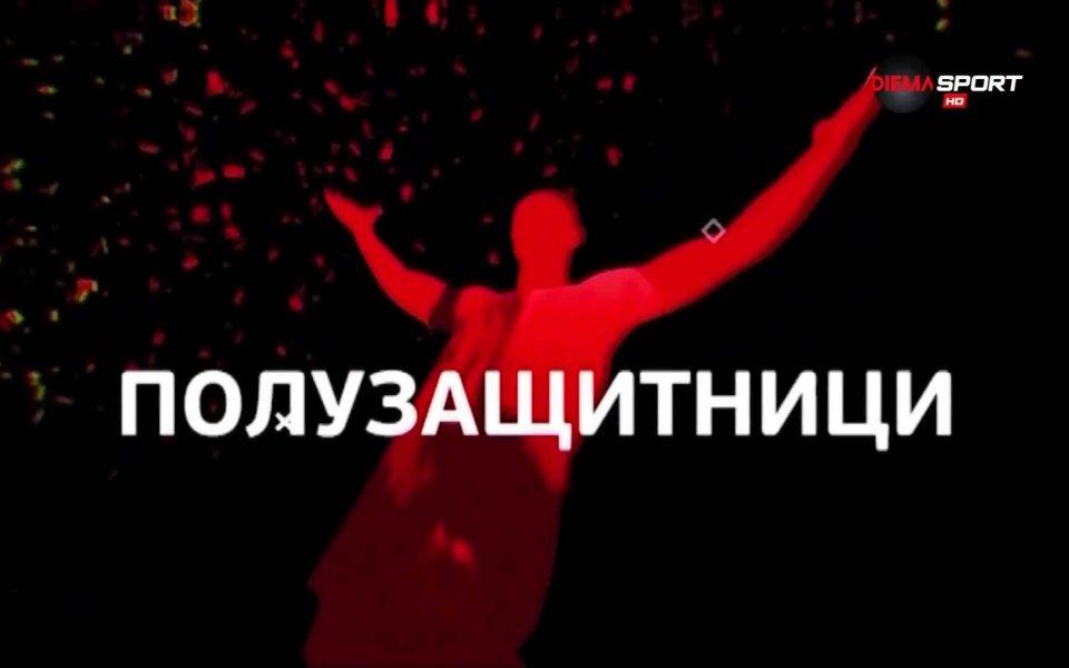 Красимир Станоев стана най-добрият халф след изиграването на мачовете от