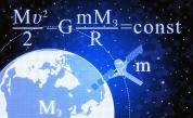 Спекулативната теория за супергравитацията с награда за 3 млн.долара