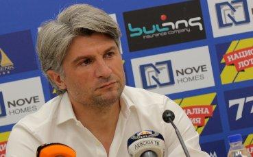 Шеф в Левски: Двама футболисти не са подписали договора за намаляване на заплатите